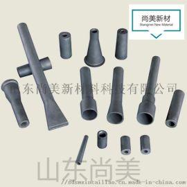 碳化硅喷砂嘴可定制喷砂嘴反应烧结
