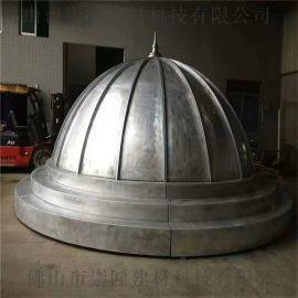 铝质铝单板双曲冲孔铝单板双曲