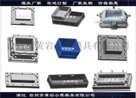 做塑胶模具塑料周转箱模具生产厂家