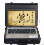 XCZY-B中医体质辨识仪便携式