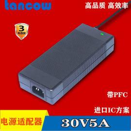 30V5A开关电源适配器 LED灯条灯饰电源充电器