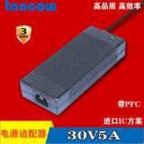 30V5A開關電源適配器 LED燈條燈飾電源充電器