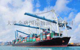 危险品运输须知各船公司