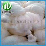 高效除油纖維束油水分離纖維束改性纖維束纖維球填料