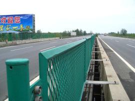 高速公路用菱形护栏网厂家生产供应