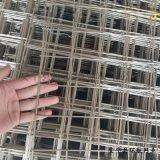 不鏽鋼網片建築網 牆體保溫網 防裂網批蕩網