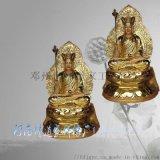 佛教娑婆三圣佛像 三宝佛雕像 三如来佛像图片