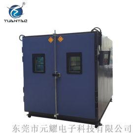 YIC快速温度 元耀变化 快速温度变化试验机
