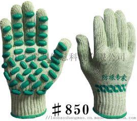 生产各种劳保手套,劳保鞋