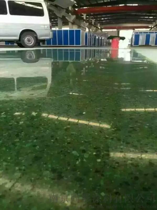 南京停车场混凝土固化剂地坪及施工
