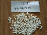 环保生物降解料 PHA 山东意可曼 EM20010 可堆肥