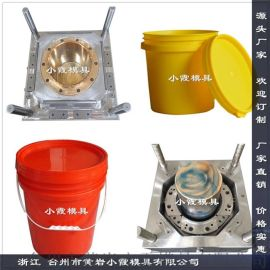 40公斤中国石油塑料桶模具