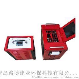 LB-3010非分散红外烟气分析仪 win7界面
