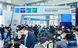 官宣:2019年亚洲国际物流设备及技术博览会