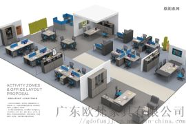 现代办公桌、简约办公桌