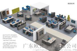 現代辦公桌、簡約辦公桌