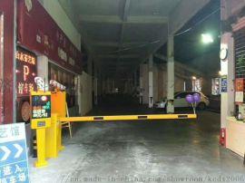 济南科创鼎新电子科技有限公司,智能停车场管理系统