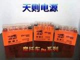 摩託車蓄電池電瓶鉛酸蓄電池源頭廠家批發