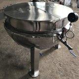 清真肉食夹层锅 食品加热保温锅 可倾斜夹层锅