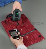 手持式扫描器QD2430二维码扫描器