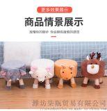 实木布艺换鞋凳, 创意网红卡通凳, 可爱动物懒人家用凳