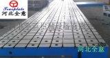 河北全意2000mm铝型材检验平台现货销售