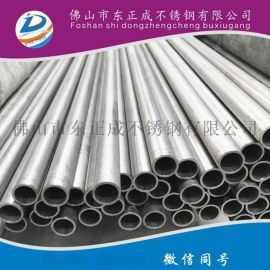 中山不锈钢流体管,304不锈钢流体水管