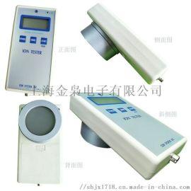 矿石负离子检测仪 COM-3010PRO