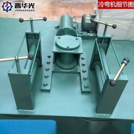 陕西榆林市工字钢弯拱机√数控工字钢弯拱机产品