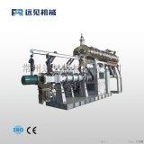 遠見供應飼料膨化機 浮性飼料膨化機 飼料加工設備