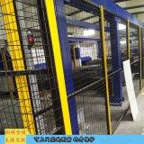 金屬隔離網,倉庫車間隔斷網,規劃網