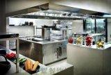 上海哪里买西餐设备 西餐店厨房平面设计图 西餐厨房通风排烟设备