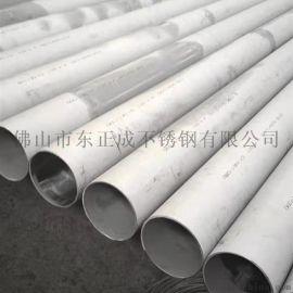 江苏不锈钢工业管,304不锈钢工业管现货