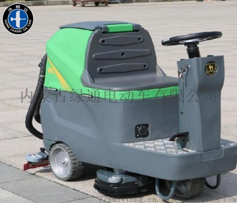 电动洗地机,车间洗地机