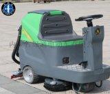 電動洗地機,車間洗地機