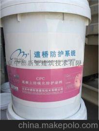 混凝土防碳化涂料生产厂家 郑州中德新亚建筑技术有限公司