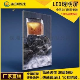 戶外室內全綵led透明屏玻璃LED透明屏