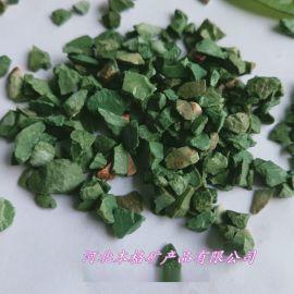 南通多肉防烂根绿沸石颗粒 水处理滤料用绿沸石