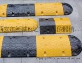 西安哪裏有賣鑄鋼減速帶18992812558