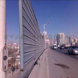 上海镀锌吸音板 冷却塔吸音墙 桥梁吸声屏障生产厂家