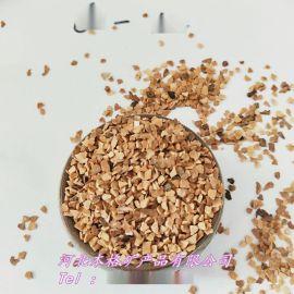 本格供应果壳磨料 抛光用核桃壳颗粒 油田堵井吸油用
