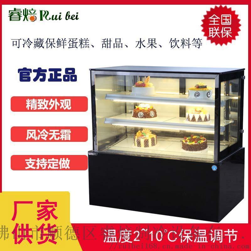 商用西點櫃日式後開門甜品櫃蛋糕展示櫃