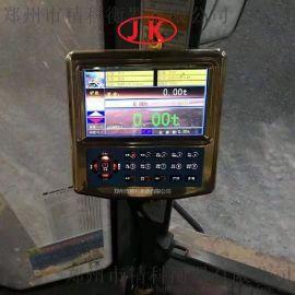 阜阳装载机电子秤可打印小票阜阳铲车计量器找精科厂家