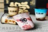 琉璃鯨奶茶加盟利潤大不大-廣州奶茶加盟