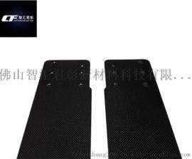 广东省内包邮碳纤维板生产厂家,专业定制欢迎询价