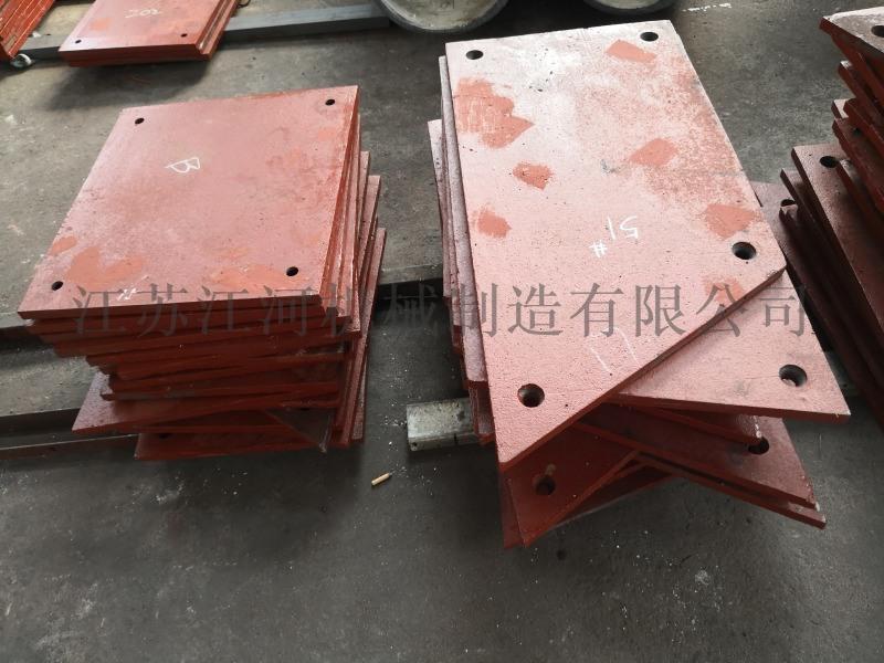 河北高铬合金耐磨衬板耐磨煤仓衬板 江苏江河机械