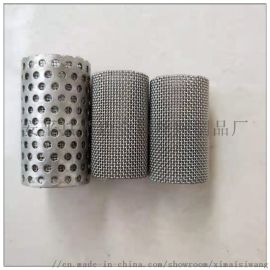艾灸过滤网 净水器前置过滤网 双层复合丝网过滤筒