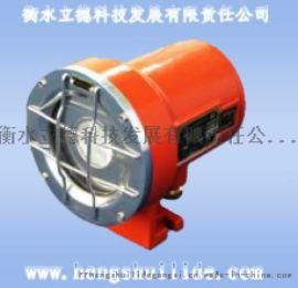 DGE18/24L(A)矿用隔爆型LED机车灯