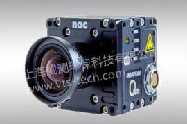 Q2m高速摄像机 抗冲击高速摄像机