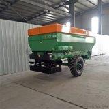 大型撒肥机 拖拉机后置撒粪车 农田肥料抛撒器